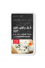 food_joy_ser_gorgonzola_150g_5907377062639_o